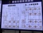 吴江香槟街成熟核心地带+十年包租托管+完美业态