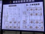 不可不知苏州吴江香槟街时尚广场真实房源真实价格