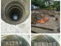 福建人工挖孔桩、水磨钻岩石、防滑桩施工