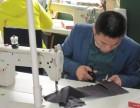 武汉学习缝纫在哪里报名学习