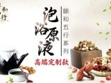 杭州吉妍皙一站式自助平台,美业