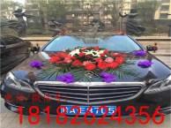 咸阳渭城婚车服务 婚车头车 婚礼头车价格
