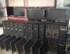 广州市荔湾区收购公司报废旧台式电脑显示器公司