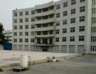 虹港路厂房商场写字间土地产业园33000平米