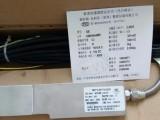 SB系列称重传感器SB-1传感器SP连接件