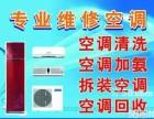 欢迎访问)太湖县春兰空调各点售后服务咨询电话欢迎您