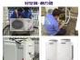 常州春兰空调加氟 保养 (全国联保)售后维修是多少