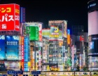 日本留学新高度,新途径