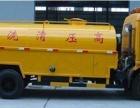 青山区管道疏通清洗化粪池污水池公司