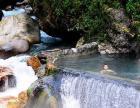 西昌旅游景点推荐 螺髻九十九里温泉瀑布 纯天然纯原生态