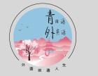 大家在青浦跟着沈叶峰老师好好学日语吧