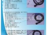 供应国产黑狼牌二氧化碳焊枪