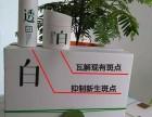三草两木祛斑套盒效果怎么样,到底有没有用?