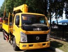 北京廠家低價直銷東風國五3噸5噸8噸隨車吊隨車起重運輸車