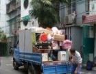 中小型搬家 家庭搬家 拉货 中途不加价 选大众搬家