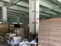 福永大洋田天源隆商场旁一楼1200平米带装修厂房