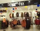 继芝麻e柜被福布斯中国评为潜力服装品牌之后将如何布局