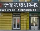 鞍山市嘉鹏计算机培训学校(室内外装潢设计班正在招生