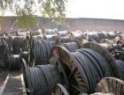 西宁电缆回收 西宁变压器回收