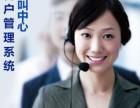 欢迎进入~!郑州万家乐燃气灶(各点)万家乐售后服务电话