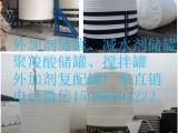 重庆10吨萘系减水剂储罐聚羧酸减水剂储存罐厂家直销
