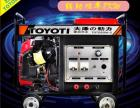 建材小型发电电焊机,之型号产品参数