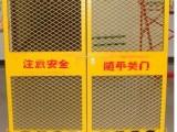施工井口防护门A市中施工井口防护门A施工井口防护门批发价格
