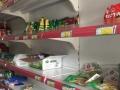 超市货架便宜处理了