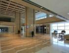 免中介费 10部电梯 2184平整层 精装实景 公司总部
