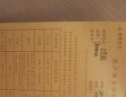 雅马哈电鼓电子鼓架子鼓dtx430k出售