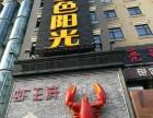 上海金色阳光KTV订位地址订房电话
