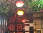 九龙坡区盈利餐厅忍痛低价急转