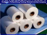 【原厂供应】POF热收缩膜/pof包装薄膜/塑料薄膜质量保证诚信