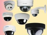 西安家庭安防监控 西安监控专业销售