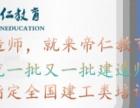 南通帝仁一级建造师网上报名报考条件一级建造师培训