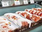 德得轩韩式自助烤肉加盟费多少 德得轩韩式自助烤肉加盟电话