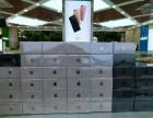 南京实体店分期付款买手机的证件