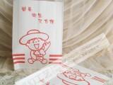 厂家直销食品包装防油纸袋 淋膜纸袋 食品袋 油条纸袋
