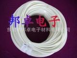 邦卓供应线束套管 玻纤管 高温管 自熄管 矽套管