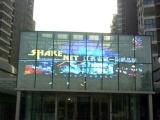 深圳蔷薇科技有限公司led灯条屏大型广告