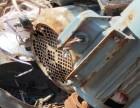 鄠邑区电机回收 鄠邑区废旧电机回收