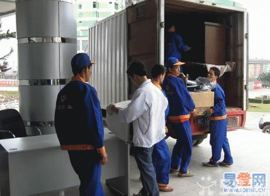 大连金州开发区运通搬家 单位企事业居民物流货运搬运钢