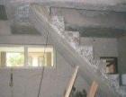 专业家装拆除,工装拆除砸墙, 防水补漏瓦工,优惠中