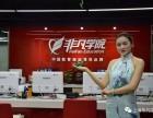 上海淘宝运营培训机构哪家好,随你成长,为你所需