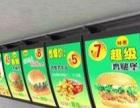 餐厅点菜灯箱,菜牌,菜谱灯箱,超薄灯箱,饭店展板