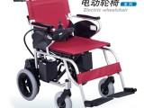 凯尔医疗护理用品专业供应电动轮椅-宝鸡轮椅大全