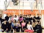 瑜伽老师零基教练培训包学会 包拿证推荐就业