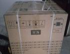 出售全新全自动洗衣机