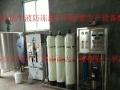 玻璃水生产设备带技术配方生产手续轻松创业