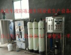 玻璃水生产设备带配方技术全套手续包教会